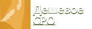Компания «Бесплатное СРО»
